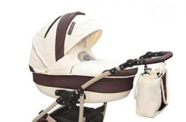 wózki dziecięce 3w1 wielofunkcyjne