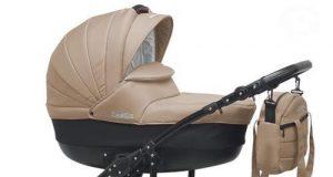 Wózek dziecięcy 3w1 brązowy