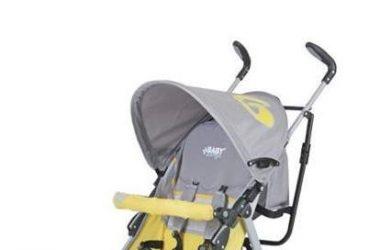 Spacerowy wózek parasolka szaro żółty
