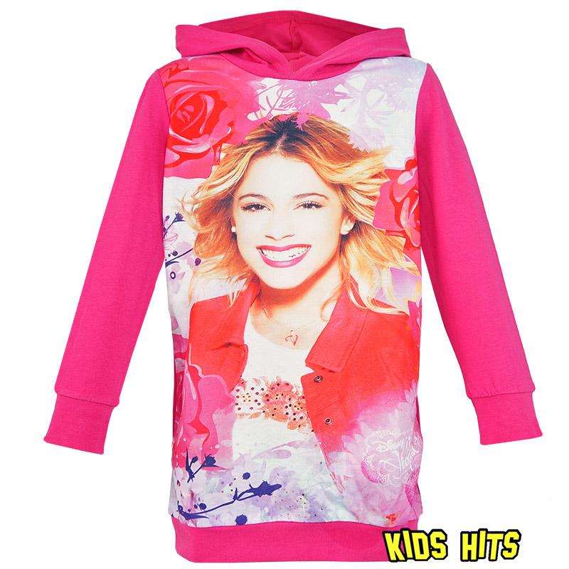 Ubrania Violetty – tunika bluza Violetta różowa